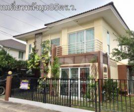 ขายบ้านเดี่ยว ม.พฤกษานารา 55ชลบุรี (I-NET 569848)