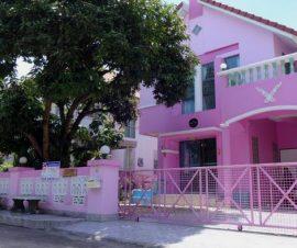 ขายบ้านเดี่ยว เดอะ วิลเลจ บางแสน ชลบุรี (I-NET 570828)