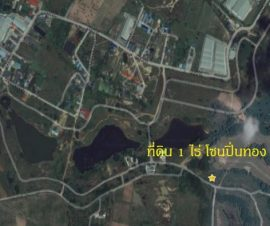 ขายที่ดิน ศรีราชาอินเตอร์เนชั่นแนล วัลเลย์รีสอร์ท จ.ชลบุรี (I-NET 570954)