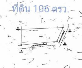 ขายที่ดิน โซนบางละมุง พร้อมอู่ซ่อมรถยนต์ ต.บางละมุง อ.บางละมุง จ.ชลบุรี (I-Net : 572910)