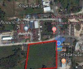 ขายที่ดินเปล่า โซนชลบุรี ต.นาป่า อ.เมืองชลบุรี จ.ชลบุรี | รับฝากขายที่ดิน ERA Chonburi