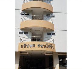 ขายคอนโดมิเนียม โครงการนลินพรคอนโดวิว ต.แสนสุข อ.เมืองชลบุรี จ.ชลบุรี (I-Net : 573907)