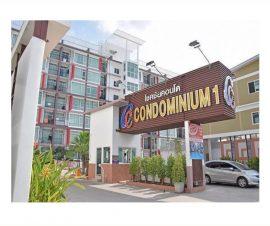 ขายคอนโดมิเนียม ชั้น 2 ซีซี คอนโดมิเนียม 2 ต.หนองปรือ อ.บางละมุง จ.ชลบุรี (I-Net : 573823)