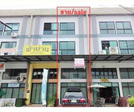 ขายอาคารพาณิชย์ 3ชั้น โซนเสม็ด ต.เสม็ด อ.เมืองชลบุรี จ.ชลบุรี (I-Net : 573985)