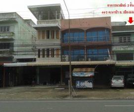 ขายอาคารพาณิชย์ 2 ชั้น โซนเมืองชลบุรี ต.นาป่า อ.เมืองชลบุรี จ.ชลบุรี(574233)