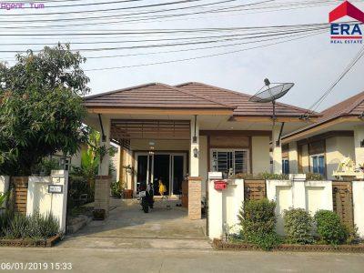 ขายบ้านเดี่ยวชั้นเดียว หมู่บ้านสหภาพ 6 ต.บางละมุง อ.บางละมุง จ.ชลบุรี (574174)