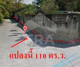 ขายที่ดินเปล่า บนเนื้อที่ 110 ตารางวา ต.บ้านสวน อ.เมืองชลบุรี จ.ชลบุรี(574322)