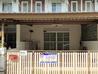 ขายทาวน์เฮ้าส์2ชั้น หมู่บ้านแฟมิลี่ซิตี้ ต.นาป่า อ.เมืองชลบุรี จ.ชลบุรี(574289)